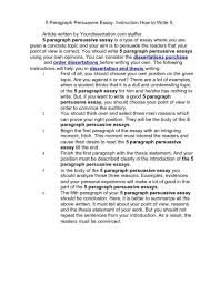 Goal Essay Sample 24 Cover Letter Template For Short And Long Term Goals Essay