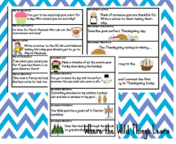 Funny Thanksgiving Day Cards November 2013 Where The Wild Things Learn