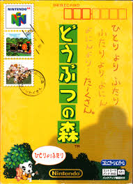 Animal Crossing Town Flag Dōbutsu No Mori Game Animal Crossing Wiki Fandom Powered By