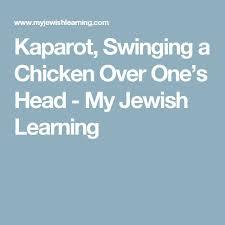 yom kippur at home the 25 best yom kippur chicken ideas on