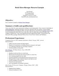 cover letter examples retail gallery cover letter sample