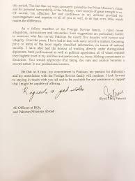 tariq fatemi rejects inquiry committee allegations against him in