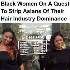 Successful Black Woman Meme - pictures hair facts for black women women black hairstyle pics