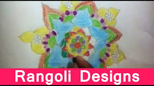 Flower Designs On Paper How To Draw Rangoli Designs On Paper Very Easy Step By Step