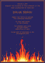 lohri invitation cards bonfire lohri baby celebration shower custom invitation and