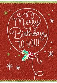 Merry Birthday Card Merry Birthday December 25th Birthday Christmas Card Greeting