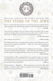 the story of the jews finding the words 1000 bc 1492 ad simon