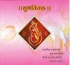 marathi wedding card digital design wedding