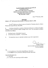 resume templates word accountant general kerala gpf closure bill orders circulars cga