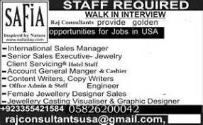 Usa Jobs Resume Writer by Usajobs Sample Resume Resume Builder Usa Jobs Federal Sample