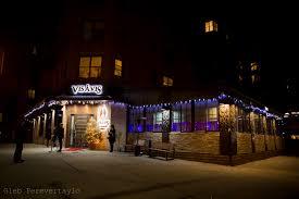 Outdoor Lounge Vis A Vis Events U0026 Caterings Archives Vis à Vis
