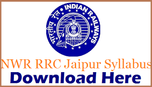 exam pattern of goods guard rrc nwr alp syllabus 2017 download alp station master goods guard
