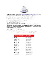 daftar harga mesin risograph documents