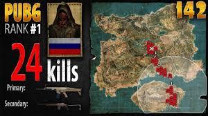 1 pubg player pubg rank 1 batulins 24 kills na solo playerunknown s