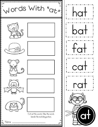 free word family worksheets word families pinterest word