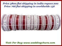 wedding chura with name we are online seller of all types of designer chura we write your