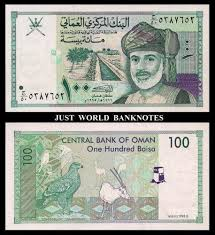 currency converter omr to usd oman banknote ebay