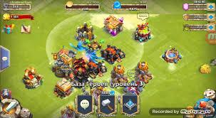 castle clash apk castle clash mod apk free