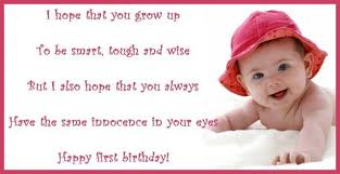 baby bday happy 1st birthday quotes 1st birthday wishes for one year kid