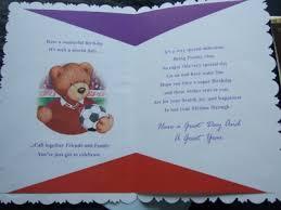 7 fabulous interactive greeting cards casaliroubini com