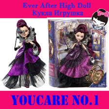 Halloween Costume Discount Raven Queen Doll 2017