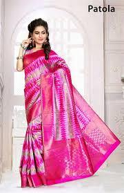 dhaka sarees potala machine weaved dhaka print cotton based saree with blouse