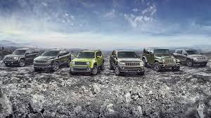 2016 jeep 75th anniversary special edition models youtube
