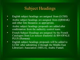 thesaurus confirmation bibliotheca alexandrina s arabic web dewey project an overview ppt