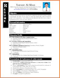 Resume For 1st Job by How To Make A Resume For First Job Resume For Your Job Application