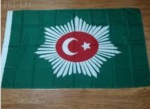 Ottoman Flags Buy Ottoman Flag And Get Free Shipping On Aliexpress