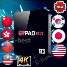 Home Design 3d Gold Vshare Online Buy Wholesale Asian Tv Box From China Asian Tv Box