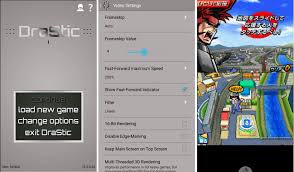 drastic ds emulator patched apk drastic ds emulator android version patch tutorial root