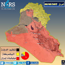 Map Iraq Map Showing The Military Situation In Iraq And How Much Percentage