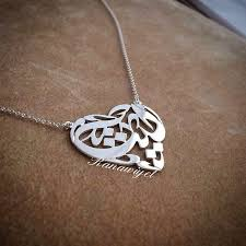 custom arabic name necklace laith ليث sterrling silver heart arabic calligraphy name necklace