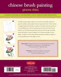 chinese brush painting a complete painting kit for beginners co uk rebecca yue helen tse 9781600582684 books