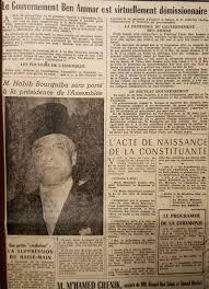 baise au bureau file la presse tunisie 1956 64 jpg wikimedia commons