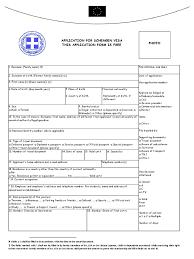 application form travel visa passport