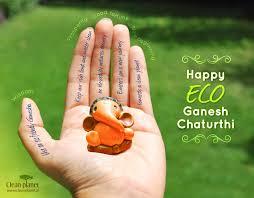 Ganesh Chaturthi Invitation Card Free Ganesh Chaturthi Cards