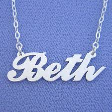 Name Jewelry Name Necklace Beth Silver Personalized Jewelry
