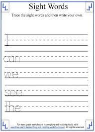 kindergarten worksheets words kindergarten sight words activities