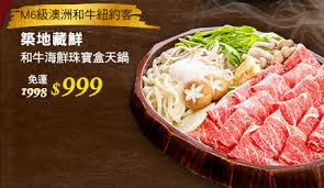 id馥 de cuisine facile id馥s cuisine facile 100 images openrice android apps on play