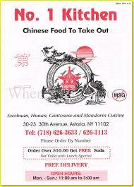 No One Kitchen by No 1 Kitchen Chinese Restaurant In Astoria Queens 11102 Menus