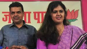 Maharashtra Cabinet Ministers Maharashtra Cabinet Reshuffle After Loss Of Portfolio Pankaja