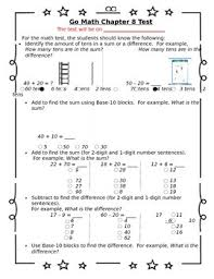 1st grade go math chapter 8 study sheet for parents by nicole marie