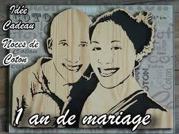 idã e cadeau 1 an de mariage 1 an de mariage idée cadeau noces de coton
