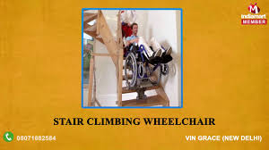 Outdoor Chair Lifts For Stairs Indoor U0026 Outdoor Stair Lifts By Vin Grace New Delhi Youtube