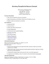 Resume Templates For Receptionist Position Resume For Secretary Cover Letter For A Secretary Position