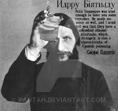 rasputin e birthday card by pantah on deviantart