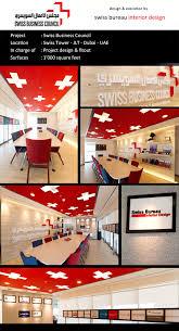swiss bureau swiss bureau interior design llc dubai uae