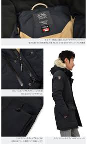 rococo attractive clothing rakuten global market down coat